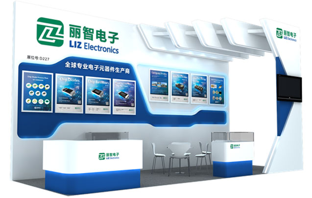 2020年慕尼黑上海电子展