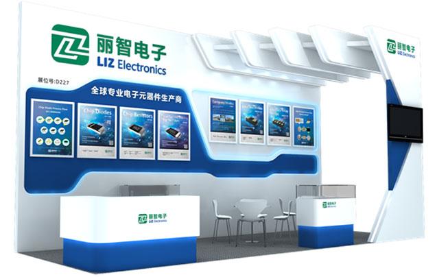 2020年慕尼黑上海電子展